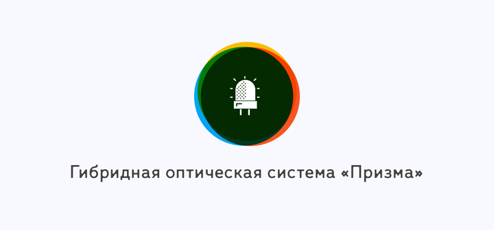 1458732271_9-smart-rgb-banner-6-720.png