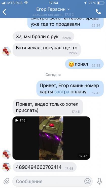 lioev50j_k8.jpg