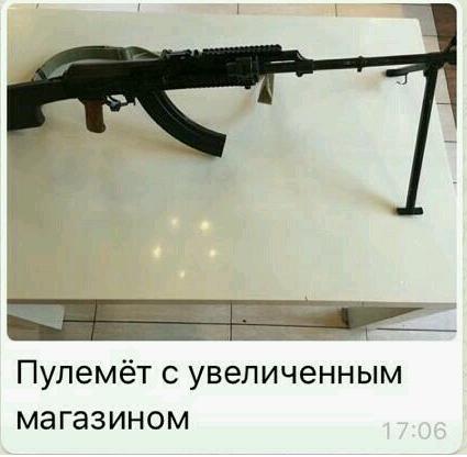 18. Пулемёт с увеличеснным магазином.png